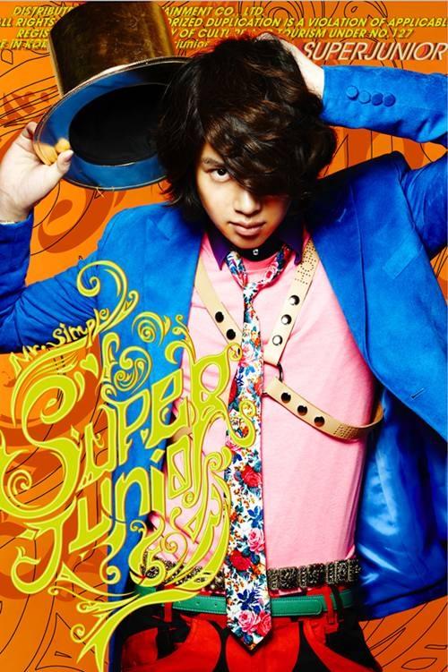 Super Junior Releases Heechul's Teaser Photo
