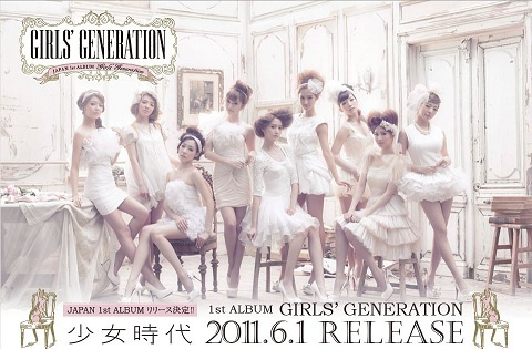 SNSD Transform into Nine Goddesses for their First Japanese Album
