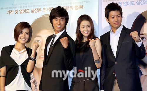 "Yunho, Go Ara, and Lee Yoon Ji Lead ""Heading to the Ground"""