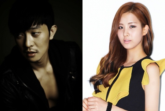 """Yoon Gun and Girls' Generation Seohyun to Release Duet Single """"Don't Say No"""" on February 13"""