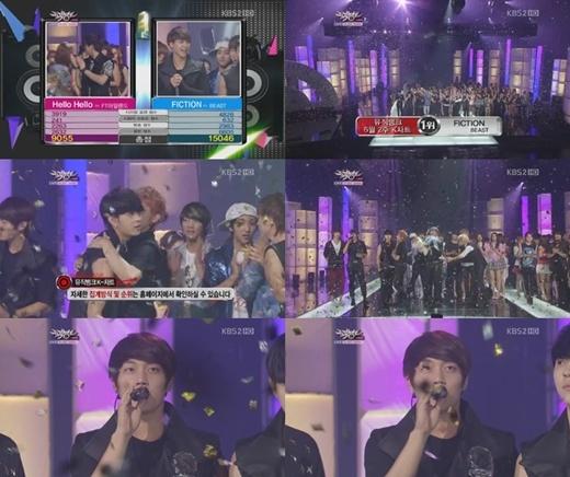 KBS Music Bank 06.10.2011