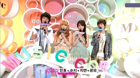 MBC Music Core 04.09.11
