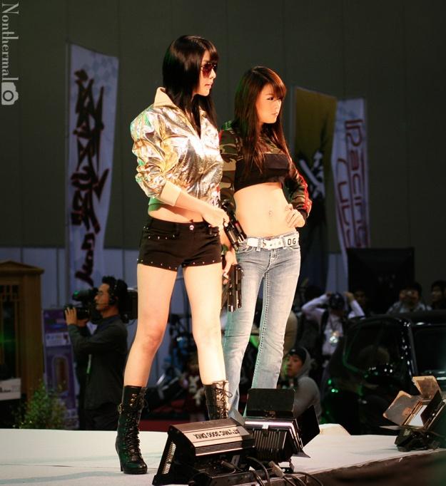 MyCarShow 2008 (Hwang Mi Hee)