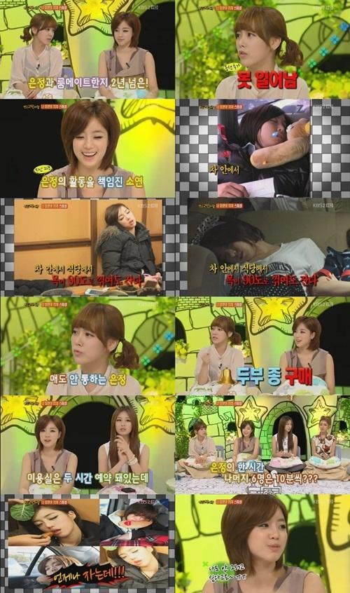 Eunjung's Sleeping Habits Drive T-ara Crazy