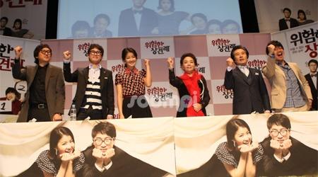 Korean Movie Industry's Super Rookie Song Sae Byuk Awaits Movie Release