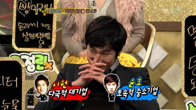 [Recap] Yunho is a Poor Man's Siwon?