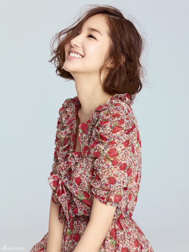 Park Min Young Models for Basic House