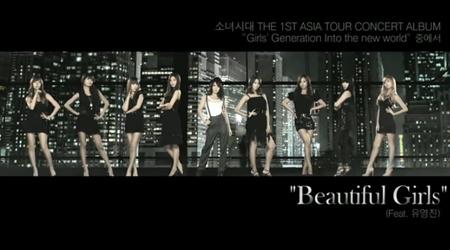"""SNSD's """"Beautiful Girls"""" Music Video (Feat. Yoo Young Jin)"""
