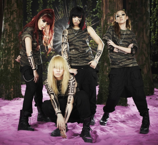 2NE1 to Feature in Japan's Koda Kumi's Latest Single This Fall?