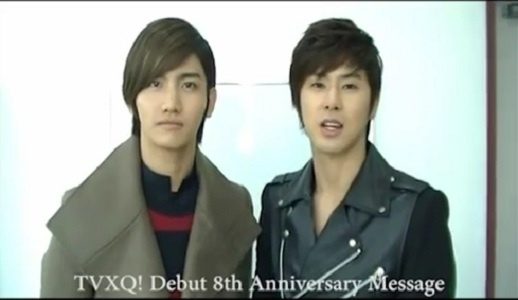 DBSK Celebrates 8th Year Anniversary