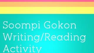 announcing-2012-fanfix-gokon-activity_image