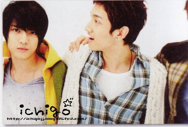 Pinky Magazine (March 2009) [TVXQ]