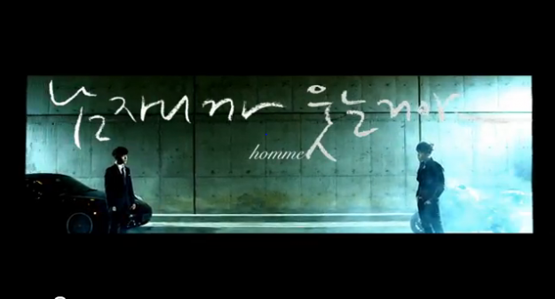 "Homme Reveals Second Teaser for Comeback Song ""Man Should Laugh"""
