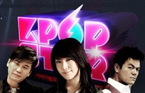 "Idol Mentors to Appear in Upcoming Episode of SBS's ""K-Pop Star"""