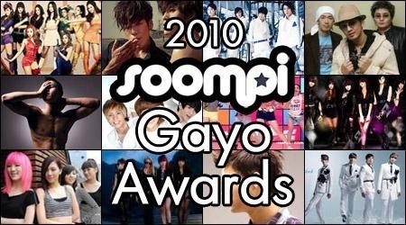 2010 Soompi Gayo Awards Results