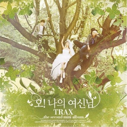 TRAX Releases Title Track In Midst of New Album