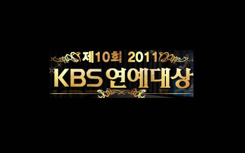 [Recap] KBS 2011 Entertainment Awards