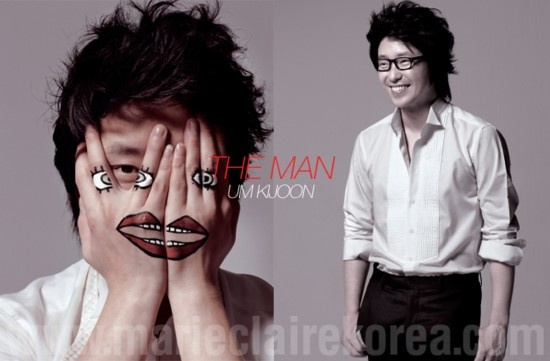 """200th Issue Marie Claire Korea """"The Man"""" (Various)"""