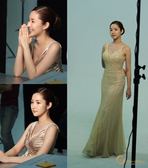 Park Min Young Garners Attention for Untouched Photos