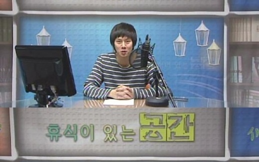 Super Junior's Heechul Launches His Own Radio Show