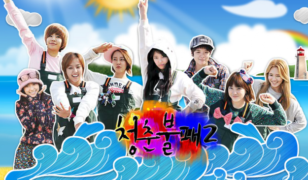 "[Preview] Introducing the Lovely G8 Ladies of ""Invincible Youth Season 2"""