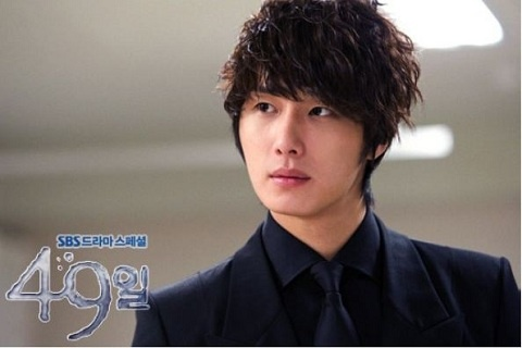"""""""49 Days'"""" Jung Il Woo is from an Elite Family"""