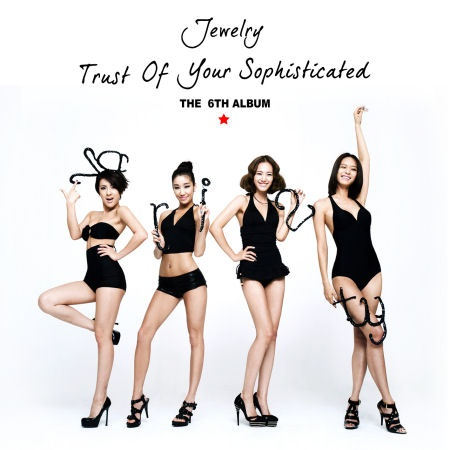 Album Review: Jewelry Vol. 6 – Sophisticated