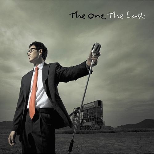 Album Review: The One Vol. 3 – The Last