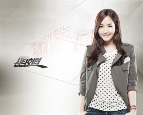 "Fashion Closet: ""City Hunter"" Ep.2 – Park Min Young's Style"