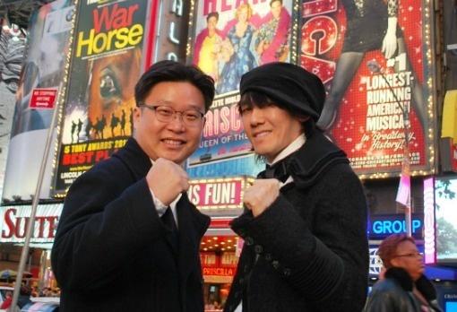 "Kim Jang Hoon Runs a ""Comfort Women"" Ad in the New York Times"