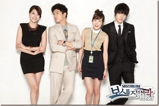 """""""Protect the Boss"""" Cast Shows Off Funny Pictures from Get-Together"""