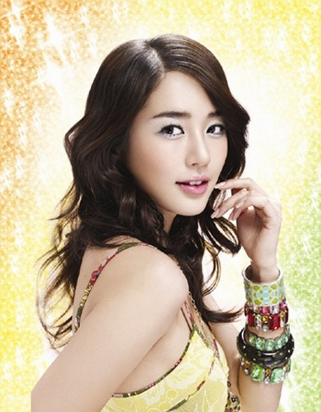 "Yoon Eun Hye Cast In ""Love Song"""