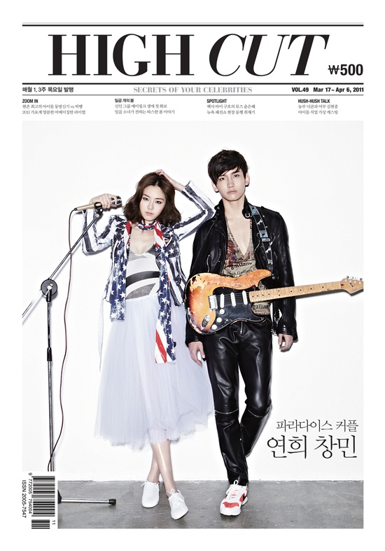 Shim Changmin and Lee Yeon Hee Pull Off Rocker Chic Style