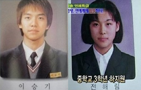 Ha Ji Won's and Lee Seung Gi's Graduation Photos Revealed!