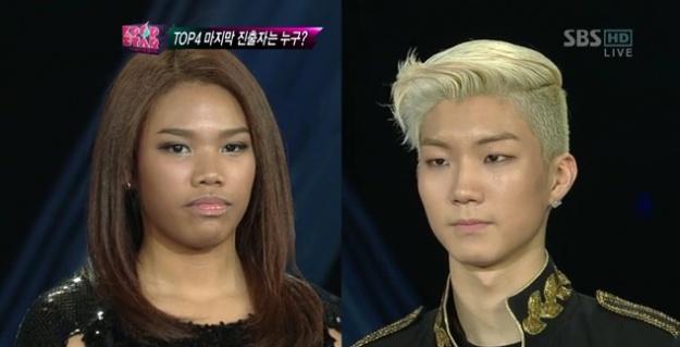 JYP Sheds Light on Korea's Deep-rooted Racial Divide