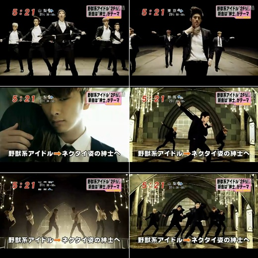"2PM's Japanese Single ""I'm Your Man"" MV Released"