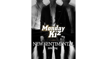 Monday Kiz Is Back With 3 Members