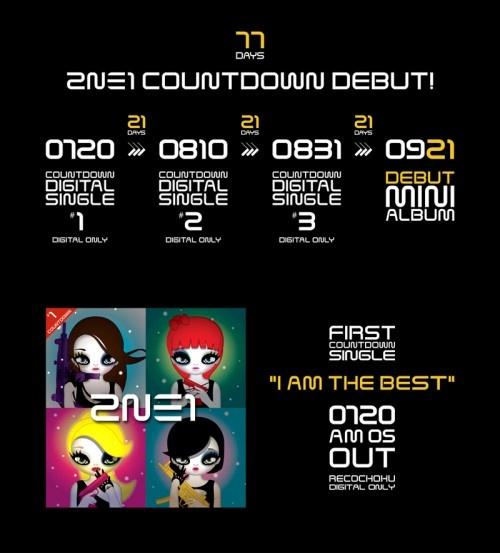 2NE1 to Release Japanese Mini Album in September