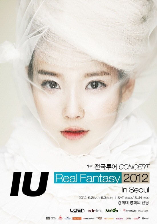 IU Reveals Poster and Details to Her First Solo Concert