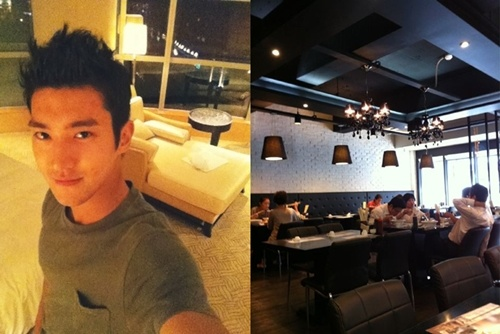 Super Junior's Siwon Shares Funny Restaurant Story