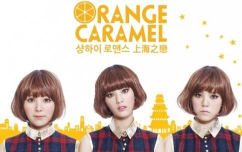 "Orange Caramel Unveils ""Shanghai Romance"" Music Video"
