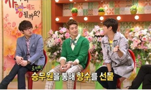 ZE:A's Kwang Hee Got Slapped by Girlfriend and Gifted Perfume to a Female Celeb