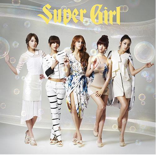"Kara's ""Super Girls"" Album is Number One on Japanese iTunes"