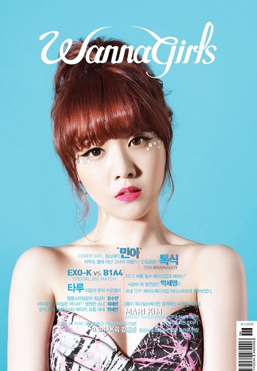 """Girl's Day Minah's Perfect Collarbones Grace """"Wanna Girls"""" Magazine Cover"""