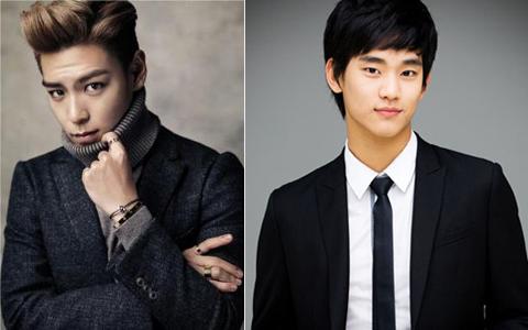 Kim Yoo Jung Chooses BIGBANG's TOP over Kim Soo Hyun as Her Ideal Type
