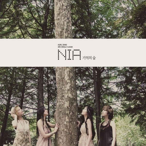 Female Pop Rock Band Nia Returns With a Bang