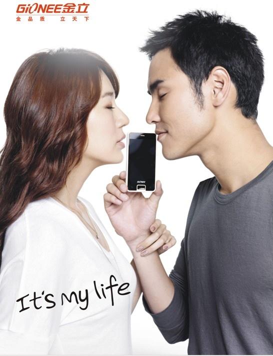 Yoon Eun Hye Endorses a Chinese Smartphone