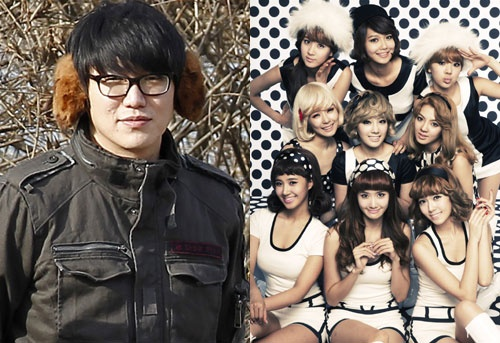 "Sung Si Kyung ""Interested in SNSD"""