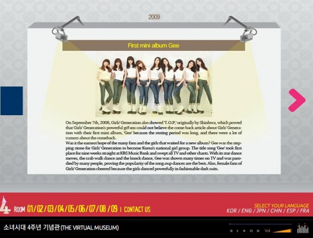 fans-create-an-online-snsd-museum_image