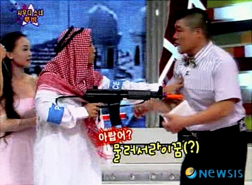 SBS 'Star King' Production Team Apologizes for Misrepresenting Muslims on Latest Episode